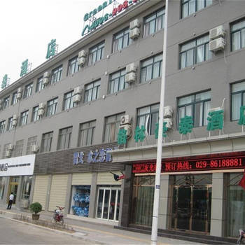 prezzo 圣��快�酒店(原格林豪泰世园店) in offerta
